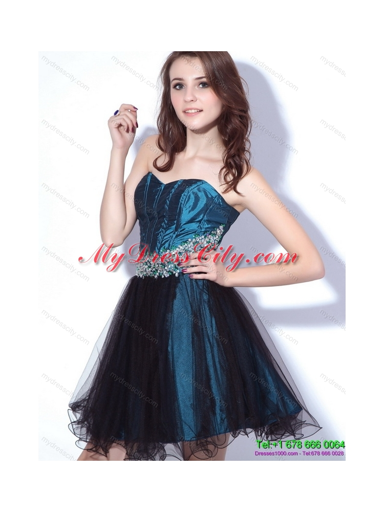 Designer Multi Colored Prom Dress 2015