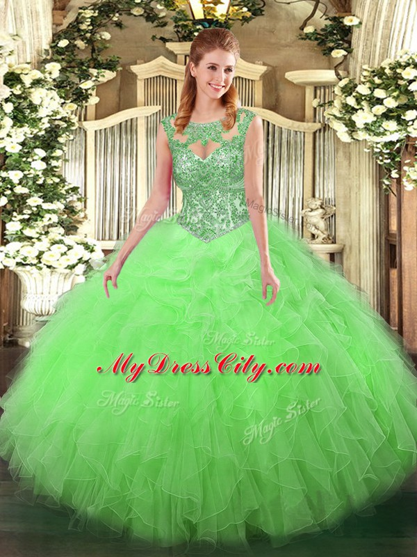 Low Price Ball Gowns Quinceanera Gown Scoop Tulle Sleeveless Floor Length Lace Up